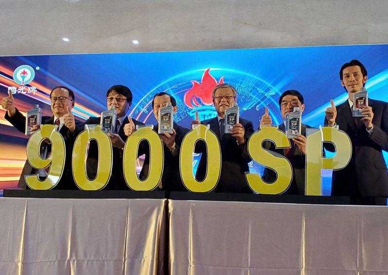 台灣中油董事長歐嘉瑞(左三)率領相關主管將代表珍貴油品的金沙倒入「9000 SP」大型藝術標示。中油/提供