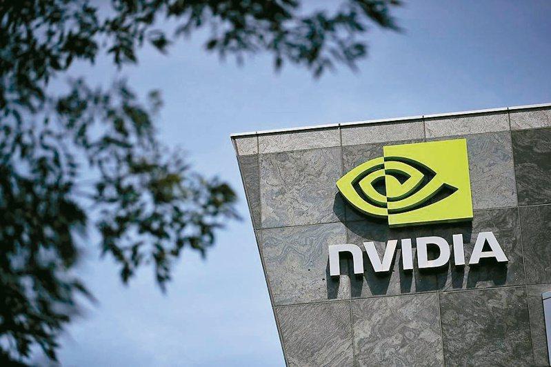 NVIDIA擬以400億美元收購全球矽智財龍頭Arm。(圖/路透)