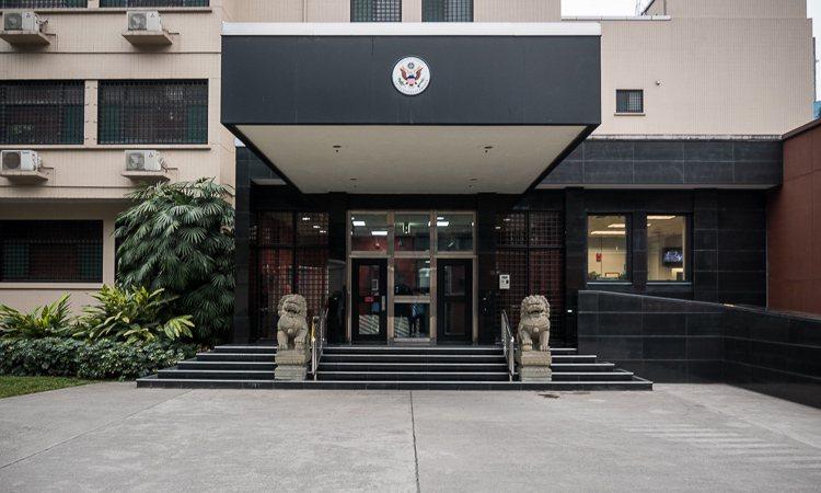 美國駐成都總領事館。 圖擷自美國駐華大使館和領事館