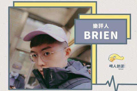 回應時代,引領潮流?第31屆金曲獎入圍名單解析 ft. BRIEN