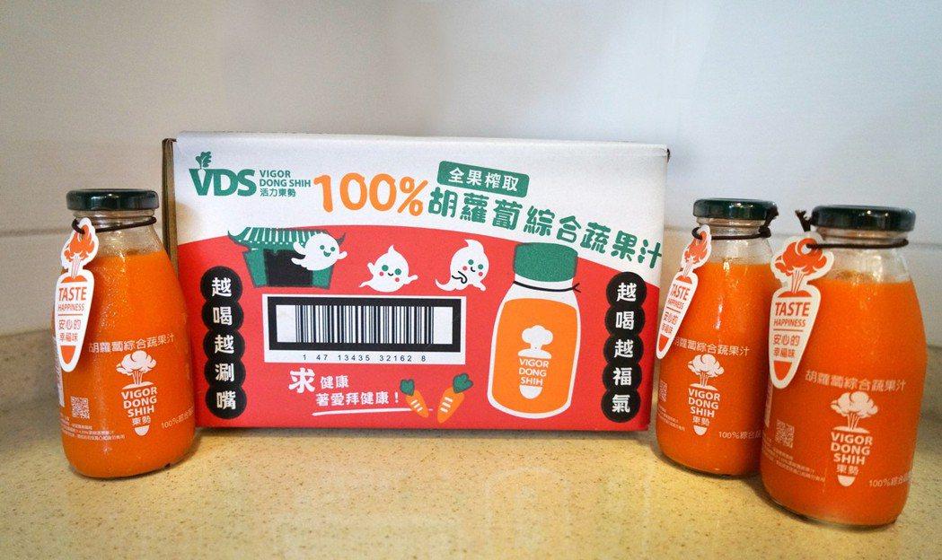 「VDS健康開胡箱」專為中元普渡設計包裝,拜健康最誠意。