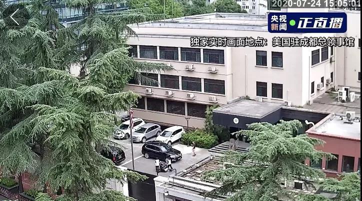 中共外交部24日上午10時宣布72小時關閉美國駐成都總領事館後,中共中央電視台開...