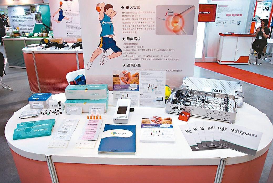 「智能化關節炎創新療法」在國研院儀科中心攤位展出合作廠商產品。 楊鎮州/攝影
