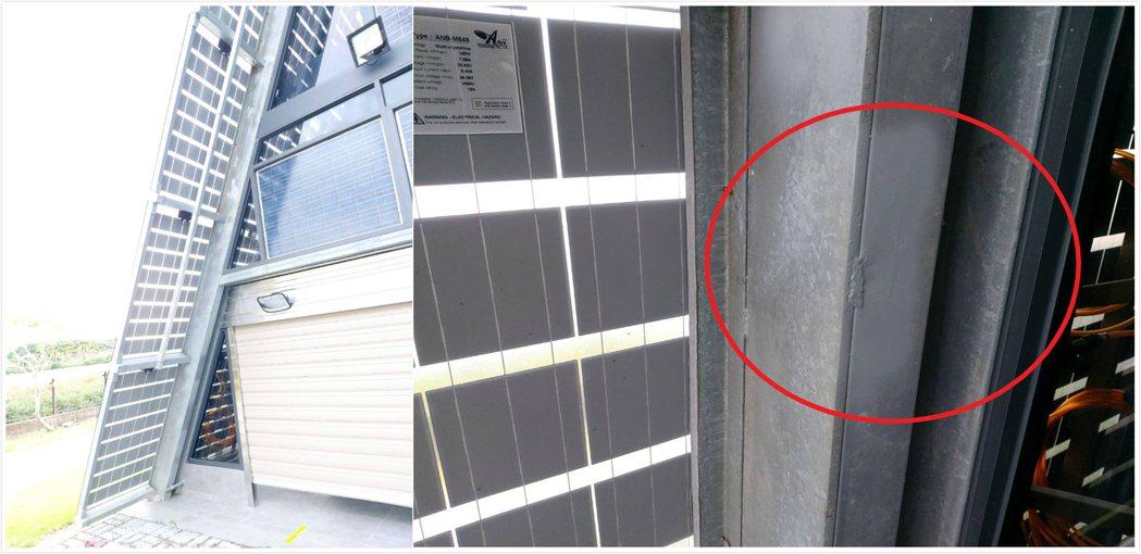 沅碁光電的太陽光電屋之鋼構焊接處,使用ROVAL防鏽補修及保養已3年多了,絲毫無...