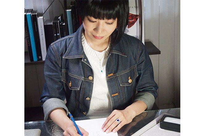 Aiko Yamazaki。