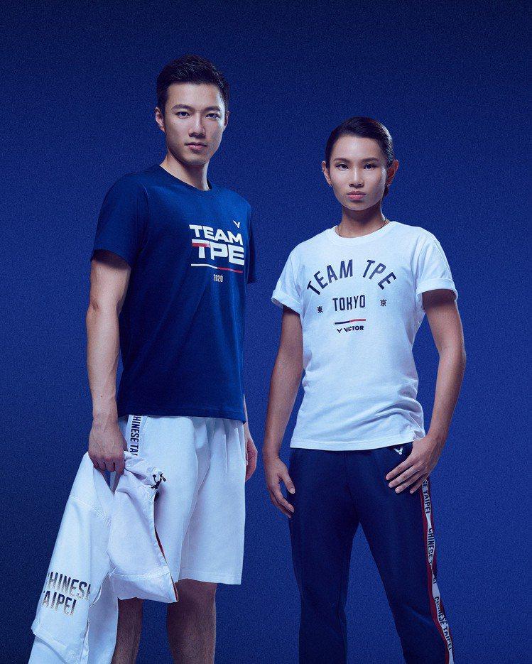 VICTOR曝光中華隊的東京奧運團服,由羽球國手王子維(左)和戴資穎(右)來演繹...
