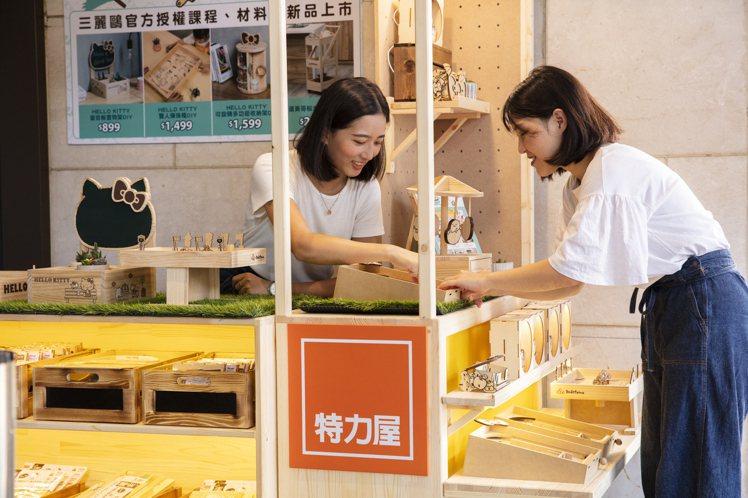 活動期間五、六、日,現場可購買特力屋手創空間三麗鷗授權DIY材料包。圖/特力屋提...