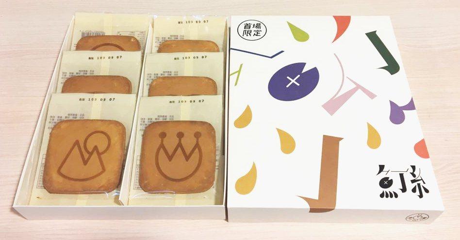 限量煎餅禮盒上方有魚丁糸每個團員的代表符號。圖/環球音樂提供