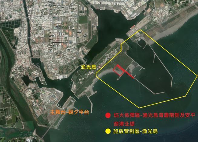 今年國慶焰火在台南市安平魚光島施放。圖/台南市政府提供