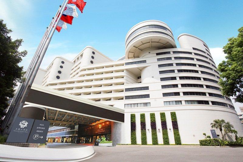 台北王朝大酒店將持續營運。圖/台北王朝提供