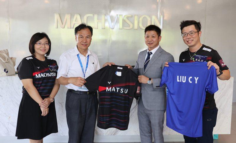 第五屆牧德盃企業羽球排名賽於8月8日開打,並且將與連江縣政府合作共同推廣馬祖觀光。圖/牧徳科技提供