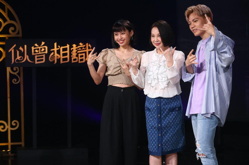 朱衛茵邀請李芷婷、Spark皇毅當節目嘉賓。記者葉信菉/攝影