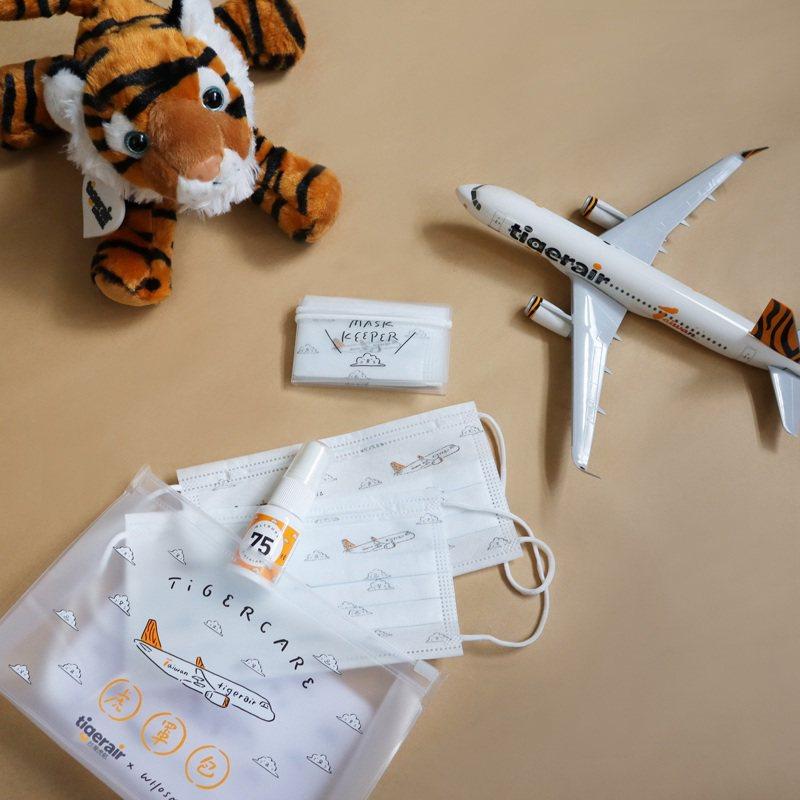 台灣虎航自0730起,每位搭乘國際航班的旅客,皆可獲得虎罩包一個。 圖/台灣虎航提供