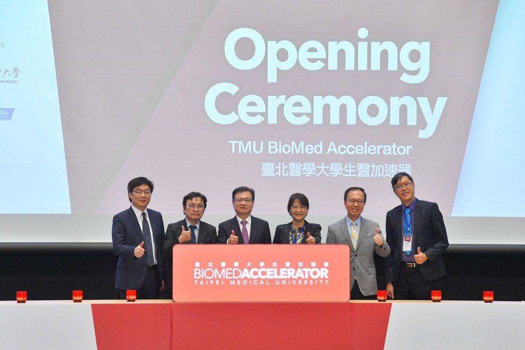 台北醫學大學生醫加速器23日舉辦開幕揭牌儀式,整合北醫臨床資源注入新創生態圈。(...
