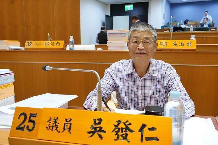 新竹縣第4選區議員吳發仁上月因病離世,缺額補選將在9月舉行。圖/縣府提供