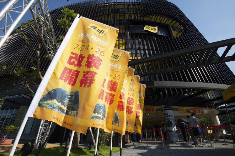 燦坤3C內湖旗艦店改裝重新開幕,集結各大品牌智慧家庭生活體驗元素,打造5G智慧物...
