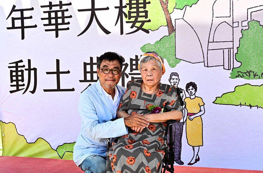 李宗盛(左)昨天帶著96歲媽媽出席花蓮長照整合服務及人才培育中心動土儀式。圖/相...