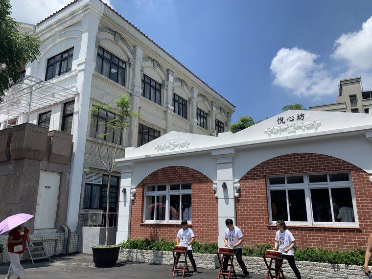 衛福部台北醫院附設悅心社區長照暨早療中心昨天開幕。記者魏翊庭/攝影