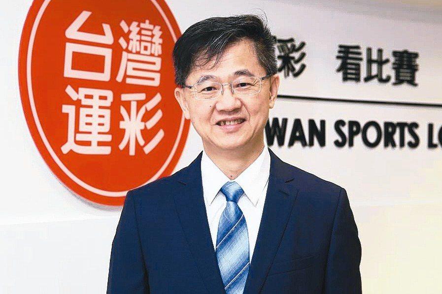 台灣運彩總經理林博泰 (本報系資料庫)