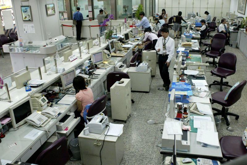 六家上市公股金融事業爭相搶人,將提出香港人才招募專案。圖/聯合報系資料照片