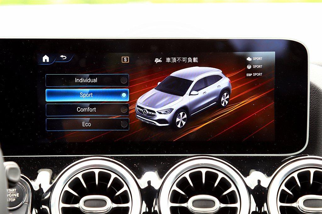 透過DYNAMIC SELECT控制鍵,選擇不同行車模式來改變油門、變速系統反應...