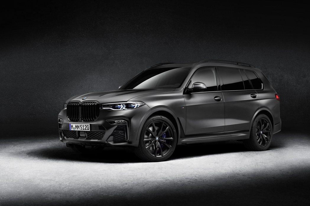 BMW X7 Dark Shadow Edition。 摘自BMW