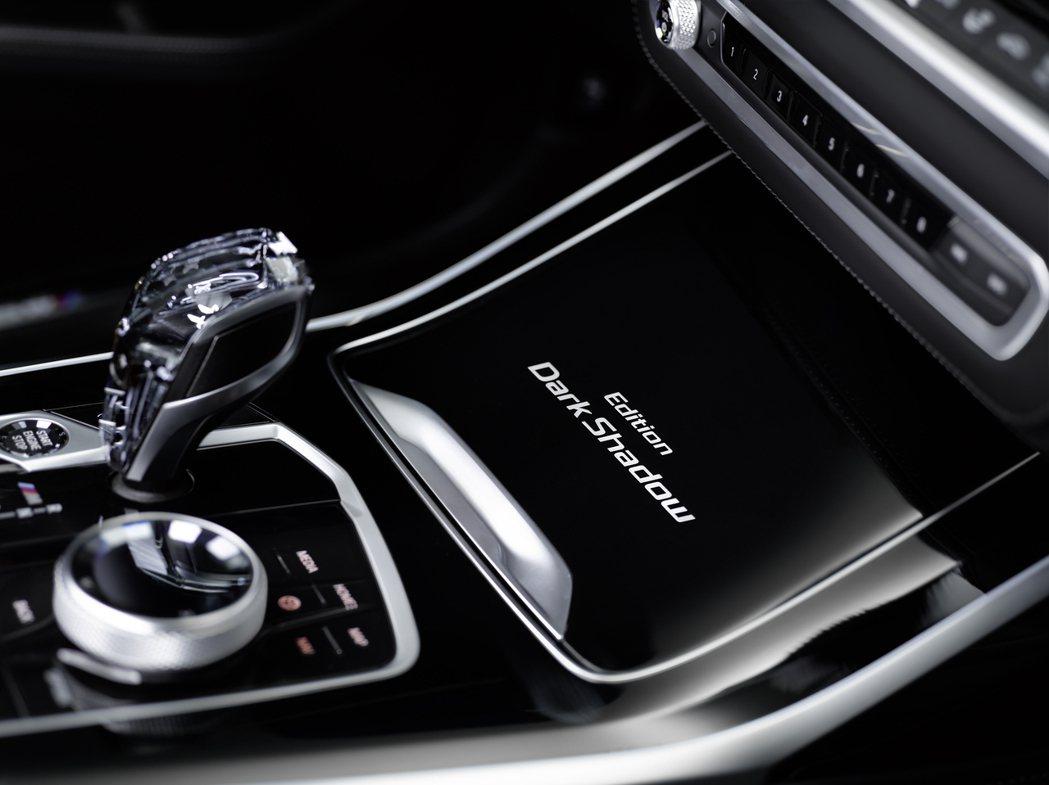 BMW X7 Dark Shadow Edition中控台下方有專屬徽幟。 摘自...