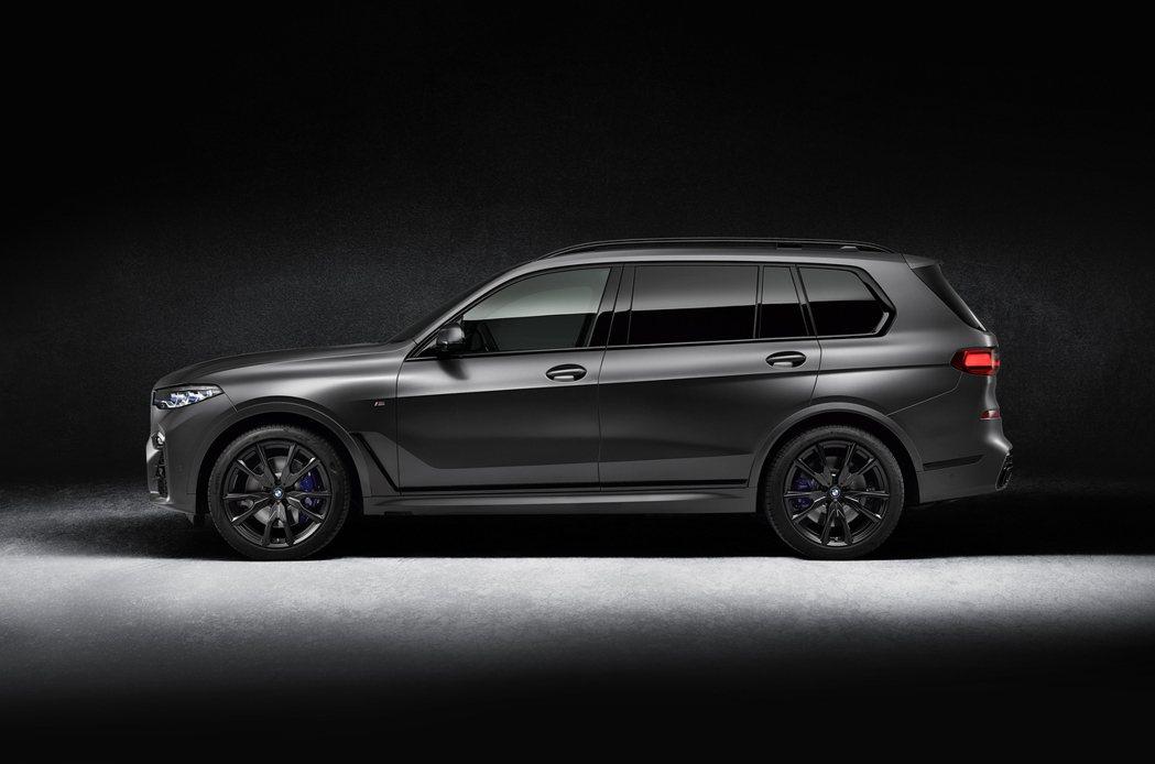 全球僅限量500台的BMW X7 Dark Shadow Edition。 摘自...