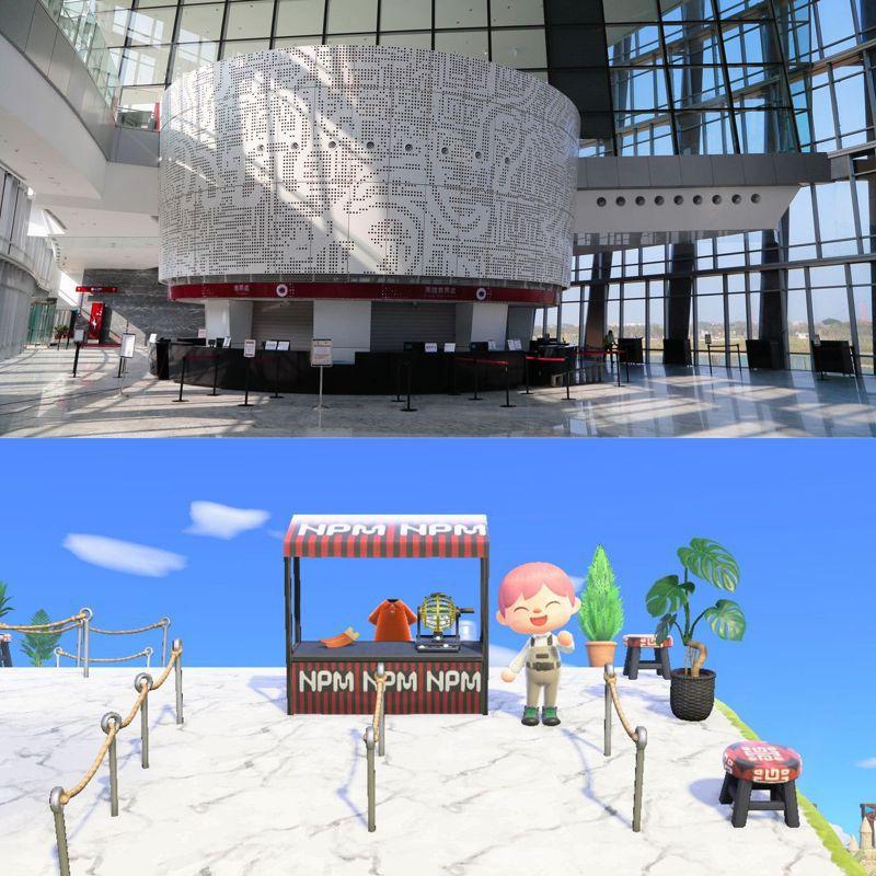 故宮南院在動物森友會無人島,打造一座虛擬博物館-故宮南島,即起開放玩家登島參觀。圖/故宮南院提供
