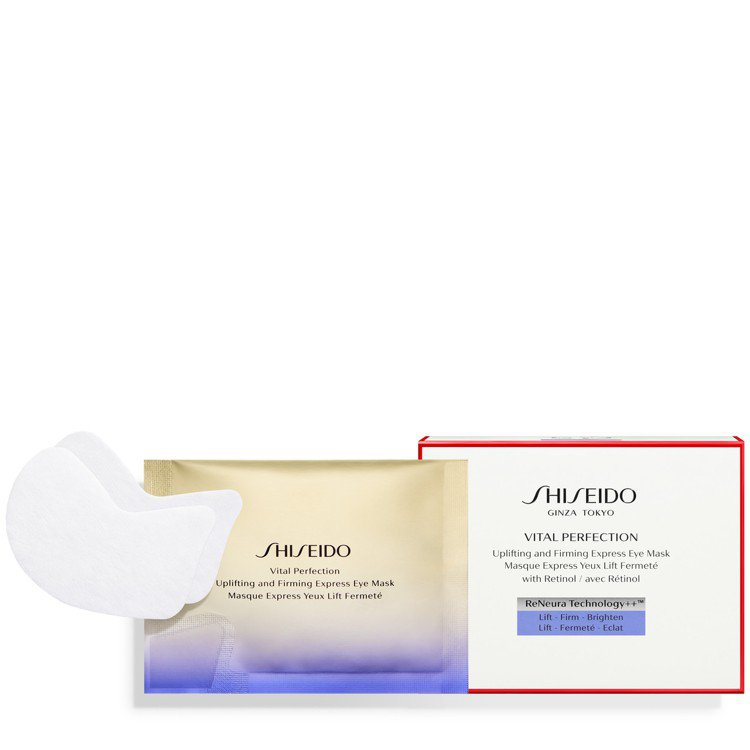 資生堂激抗痕亮采緊緻眼膜/一盒12片/2,400元。圖/資生堂提供