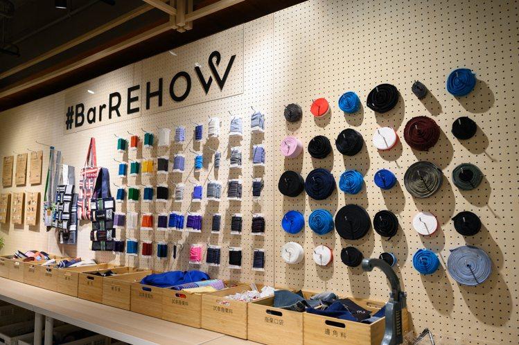 #BarREHOW現場提供了各式的原料,可以自行選擇要製作托特包、改造原有的衣物...