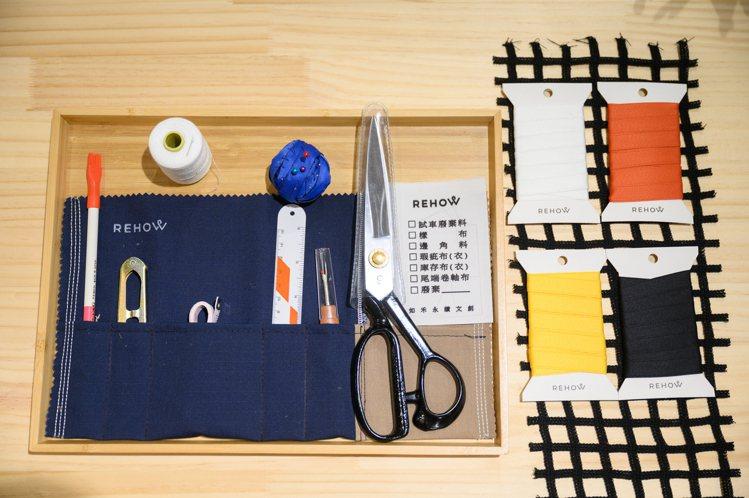 #BarREHOW 一日設計師自助改造體驗,現場提供了各式的縫紉工具可使用。圖/...