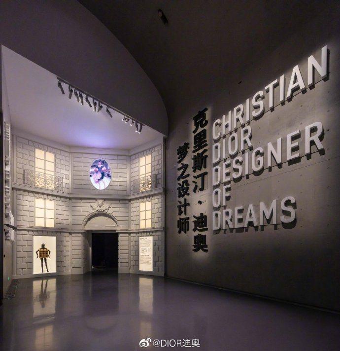 上海「CHRISTIAN DIOR,DESIGNER OF DREAMS」展覽將...