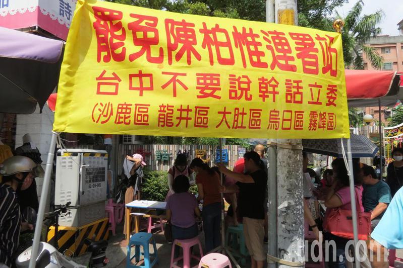 台中市烏日明道花園城商圈今天上午有「刪Q行動連署站」。記者趙容萱/攝影