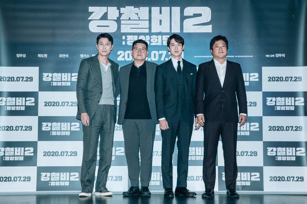鄭雨盛(左起)、導演梁宇皙、柳演錫以及郭度沅共圖出席「鋼鐵雨:深潛行動」記者會。