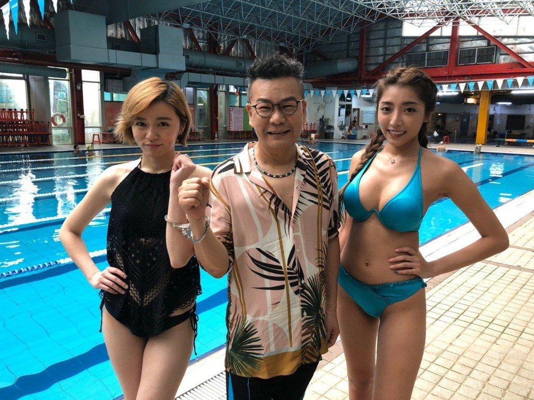 沈玉琳和蘿拉陪王瞳一起游泳。圖/民視提供