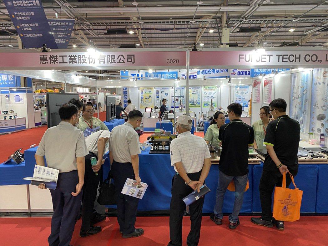 .惠傑工業公司(五金區3020)以精密金屬加工起家,於台中自動化展展出歷經兩年成...