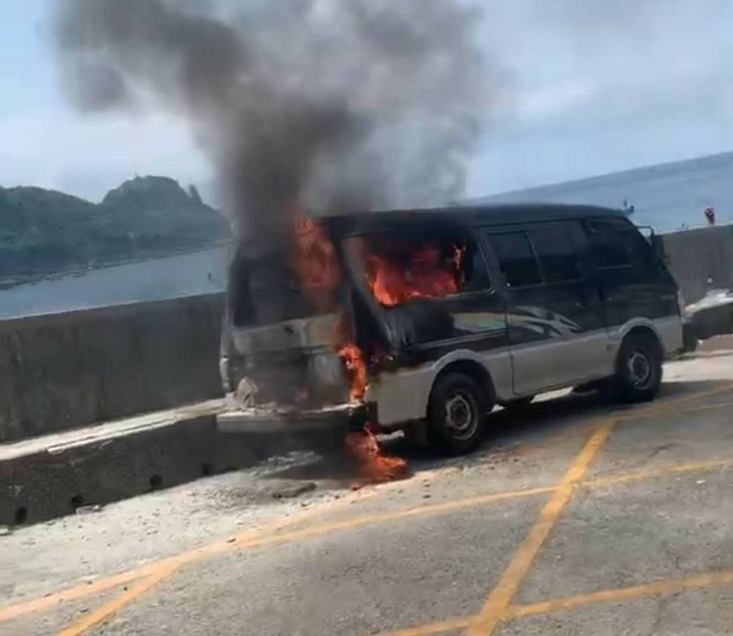 新北市貢寮龍洞漁港旁一輛廂型車發生火燒車。圖/龍洞社區發展協會理事長張志強提供