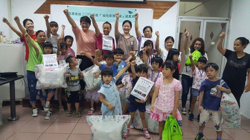 苗栗家扶開辦的兒童教育方案課程昨天結業,親子開心地領獎並出發去結業旅行。記者胡蓬生/攝影