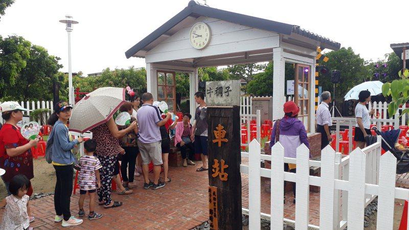 台南仁德成功里「牛稠子車站」昨天正式開站,吸引大批民眾參觀。記者周宗禎/攝影