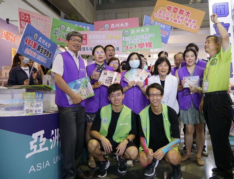2020大學校院博覽會昨天登場,亞洲大學設置「運動傷害防護站」,吸引考生、家長來體驗,氣氛熱絡。 圖/亞洲大學提供