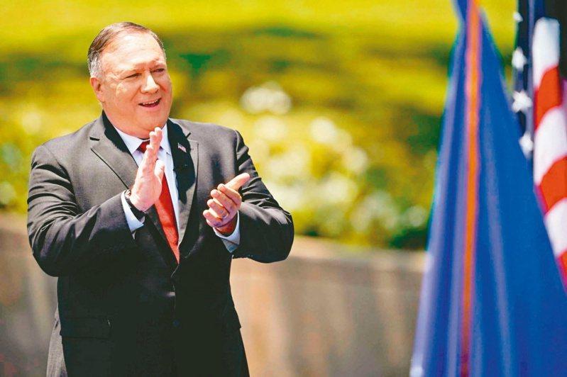 美國國務卿龐培歐廿三日在尼克森圖書館發表演說,呼籲自由世界和中國大陸民眾對抗中共。 (法新社)