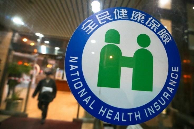 健康名人堂/健保資源不足 已衝擊醫療照護