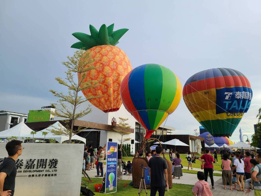 泰嘉開發利用周末假日,在九份子重劃區舉辦熱氣球嘉年華。 攝影/張世雅