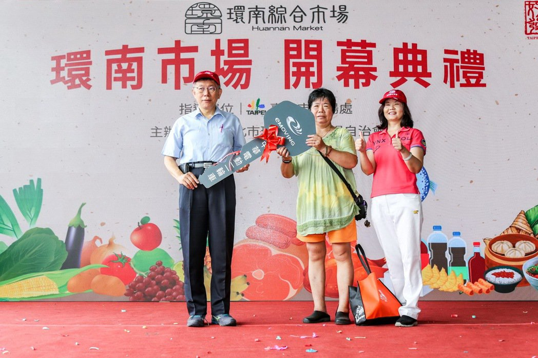 由台北市長柯文哲親自抽出iE125一台。 圖/中華汽車提供