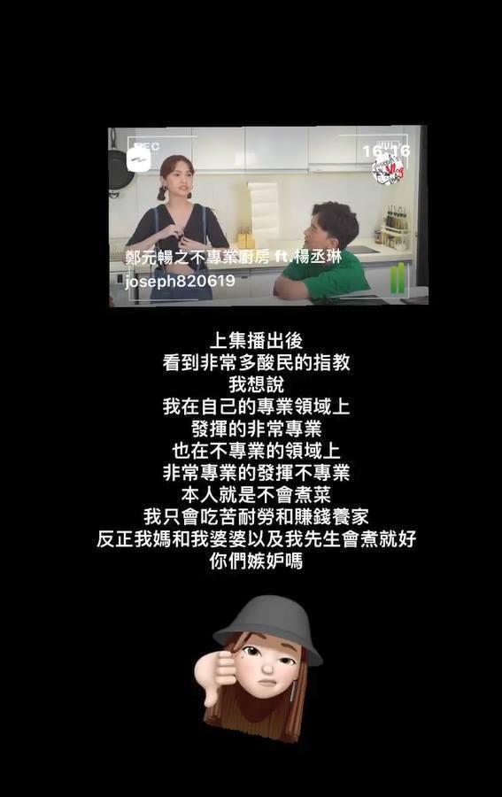 圖/擷自楊丞琳IG