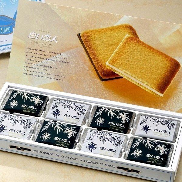 日本最近掀起一股檢討塑膠包裝過剩的討論風潮,許多廠商紛紛承諾將改善。圖為日式餅乾巧克力戀人,內裝的每塊小餅乾再分別有包裝。(photo by網路截圖)