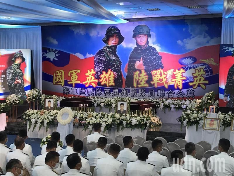 海軍陸戰隊今為兩名殉職官兵舉行聯合公祭。記者林伯驊/攝影