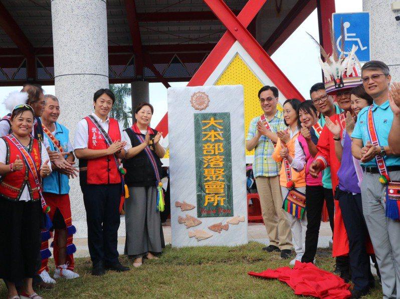 花蓮華東大本部落聚會所今天啟用,未來成為部落歲時祭儀主要場所。圖/原民會提供