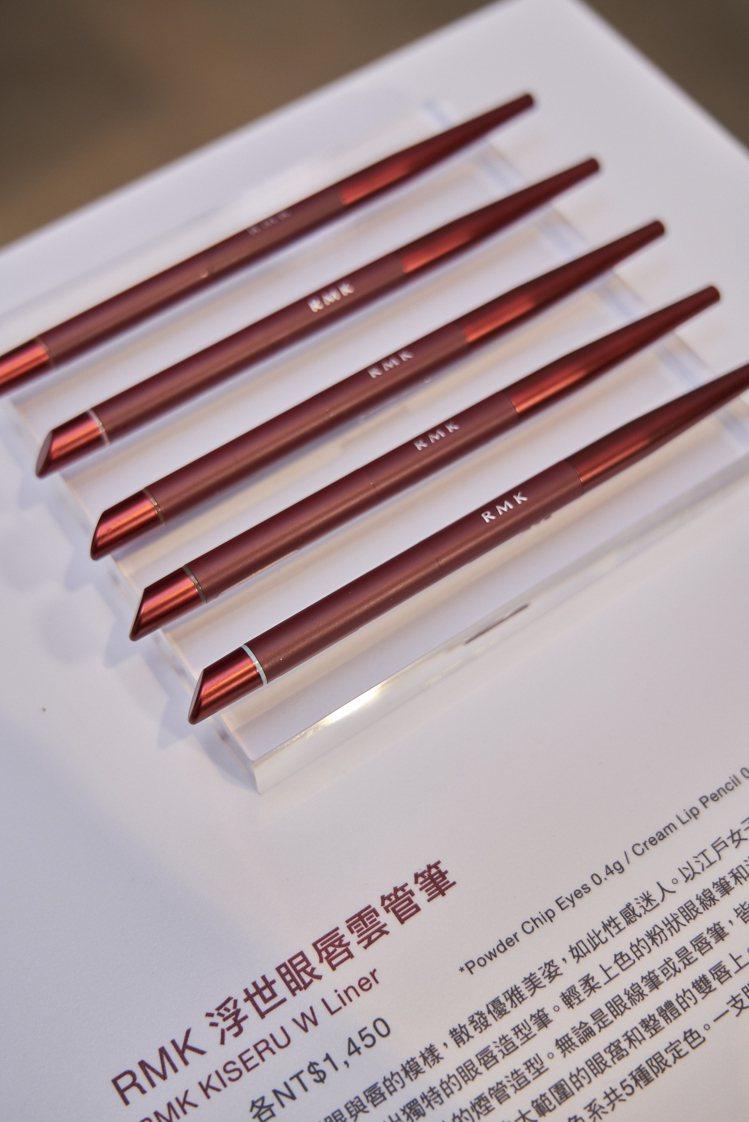 「浮世眼唇雲管筆」以江戶女子所喜愛的「煙管」形象打造出一筆具備眼&唇上色功能的造...